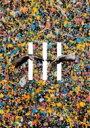 【送料無料】 雨のパレード / BORDERLESS 【完全生産限定盤】(CD+BONUS CD+GOODS) 【CD】