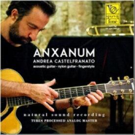 【送料無料】 Andrea Castelfranato / Anxanum (アナログレコード) 【LP】