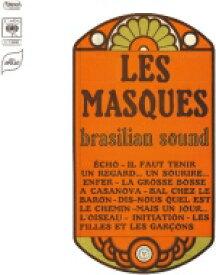 Les Masques / Brasilian Sound 【LP】