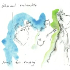 Ishmael Ensemble / Songs For Knotty 【LP】
