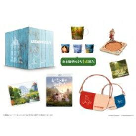 【送料無料】 ムーミン谷のなかまたち 豪華版Blu-ray-BOX(数量限定) 【BLU-RAY DISC】