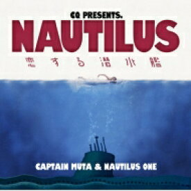【送料無料】 CQ / NAUTILUS 〜恋する潜水艦〜 【CD】