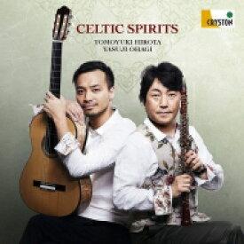 【送料無料】 『Celtic Spirits』 広田智之、大萩康司 【CD】