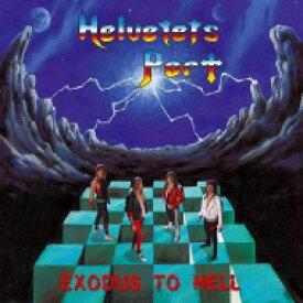 【送料無料】 Helvetets Port / Exodus To Hell 【LP】