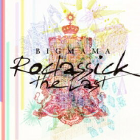 【送料無料】 BIGMAMA ビッグママ / Roclassick〜the Last〜【初回限定盤】 【CD】