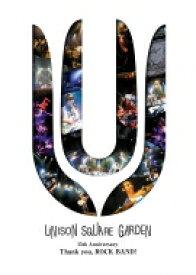 【送料無料】 UNISON SQUARE GARDEN 15th Anniversary Thank you, ROCK BAND! / UNISON SQUARE GARDEN ユニゾンスクエアガーデン 【本】