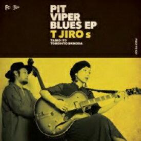 """T字路s / PIT VIPER BLUES EP (7インチシングルレコード) 【7""""""""Single】"""