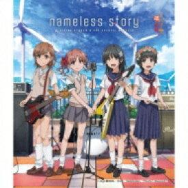 岸田教団&THE明星ロケッツ / nameless story 【CD Maxi】