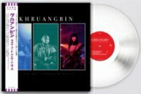 Khruangbin / Live At Lincoln Hall 【日本語帯付き】 (ホワイト・ヴァイナル仕様 / アナログレコード) 【LP】