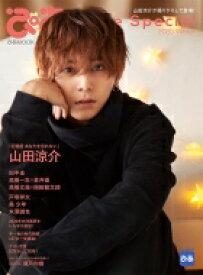 ぴあ Movie Special 2020 Winter(山田涼介特集)[ぴあ MOOK] / ぴあ ピアカブシキガイシャ 【ムック】
