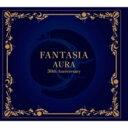 【送料無料】 AURA / FANTASIA 【CD】