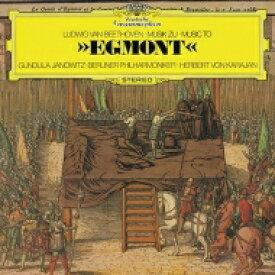 【送料無料】 Beethoven ベートーヴェン / 劇音楽『エグモント』、ウェリントンの勝利、大フーガ ヘルベルト・フォン・カラヤン & ベルリン・フィル、グンドゥラ・ヤノヴィッツ(シングルレイヤー) 【SACD】