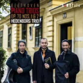 【送料無料】 Beethoven ベートーヴェン / ピアノ三重奏曲第5番『幽霊』、第6番 ヘーデンボルク・トリオ 【CD】