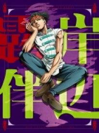 【送料無料】 「岸辺露伴は動かない」OVA <コレクターズエディション> 【BLU-RAY DISC】