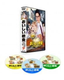 【送料無料】 おいしい給食 【DVD】