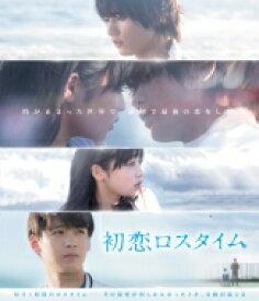 【送料無料】 初恋ロスタイム Blu-ray 【BLU-RAY DISC】