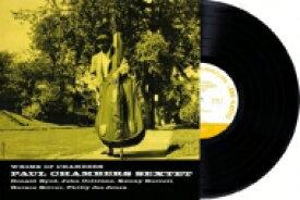 【送料無料】 Paul Chambers ポールチェンバース / Whims Of Chambers (アナログレコード) 【LP】