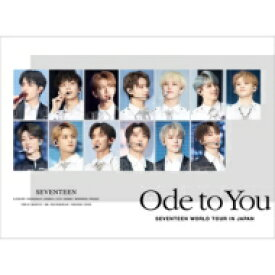 【送料無料】 SEVENTEEN / SEVENTEEN WORLD TOUR 'ODE TO YOU' IN JAPAN (2DVD)【初回限定盤/Loppi・HMV限定】 【DVD】