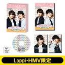 【送料無料】 【Loppi・HMV限定】オールナイトニッポンi 太田基裕と崎山つばさのおしゃべやDVD2 【DVD】