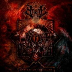 【送料無料】 Scarab / Martyrs Of The Storm 輸入盤 【CD】