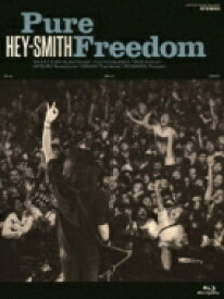 【送料無料】 HEY-SMITH ヘイスミス / Pure Freedom (Blu-ray) 【BLU-RAY DISC】
