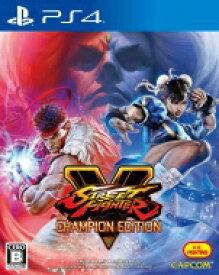 Game Soft (PlayStation 4) / ストリートファイターV チャンピオン エディション 【GAME】