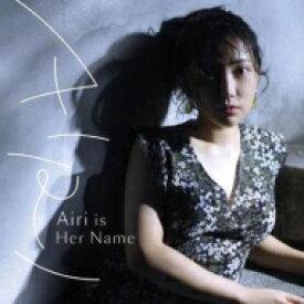 Airi (Jazz) / Airi Is Her Name 【CD】