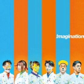 【送料無料】 Lucky Kilimanjaro / !magination 【CD】
