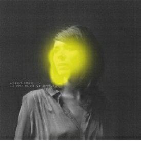 Kira Skov / I Nat Blir Vi Gamle 【LP】