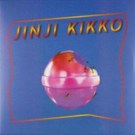【送料無料】 SUNSET ROLLERCOASTER (落日飛車) / JINJI KIKKO EP (12インチアナログレコード) 【12in】