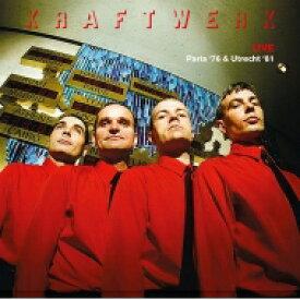 Kraftwerk クラフトワーク / Live In Paris 1976 & In Utrecht 1981 【LP】
