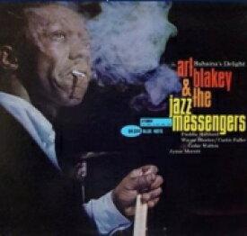 Art Blakey/Jazz Messengers / Buhaina's Delight (180g重量盤レコード / Drummer Leader VINYLS) 【LP】