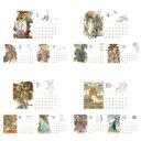 「十二国記」 卓上カレンダー 2020 【本】