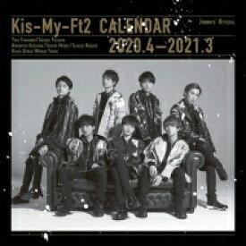 【送料無料】 Kis-My-Ft2 オフィシャルカレンダー 2020.4-2021.3 / Kis-My-Ft2 【本】
