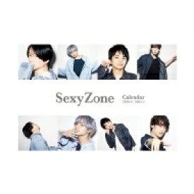 【送料無料】 Sexy Zone カレンダー 2020.4→2021.3(ジャニーズ事務所公認) / Sexy Zone 【本】
