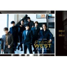 【送料無料】 ジャニーズWEST カレンダー 2020.4→2021.3(ジャニーズ事務所公認) / ジャニーズWEST 【本】