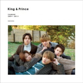 【送料無料】 King & Prince カレンダー 2020.4→2021.3 Johnnys'Official / King & Prince 【本】
