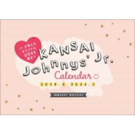 関西ジャニーズJr. カレンダー 2020.4-2021.3 / 関西ジャニーズJr. 【本】
