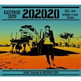 【送料無料】 斉藤和義 サイトウカズヨシ / 202020 【初回限定盤】 【CD】