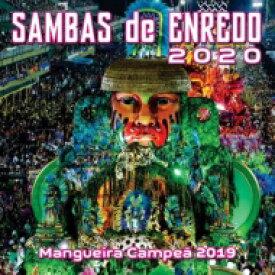 Sambas De Enredo 2020: Grupo Especial Rio De Janeiro 輸入盤 【CD】