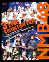 【送料無料】 NMB48 / NMB48 3 LIVE COLLECTION 2019 (Blu-ray) 【BLU-RAY DISC】