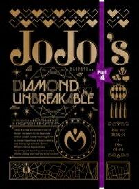 【送料無料】 ジョジョの奇妙な冒険 第4部 ダイヤモンドは砕けない Blu-ray BOX1 <初回仕様版> 【BLU-RAY DISC】