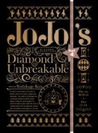 【送料無料】 ジョジョの奇妙な冒険 第4部 ダイヤモンドは砕けない Blu-ray BOX2 <初回仕様版> 【BLU-RAY DISC】