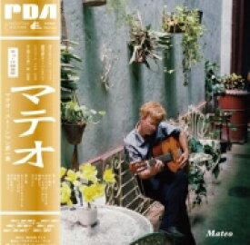 Mateo Stoneman マテオストーンマン / Mateo (アナログレコード) 【LP】
