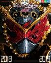 【送料無料】 仮面ライダージオウ 超全集 てれびくんデラックス 愛蔵版 / 間宮尚彦 【ムック】