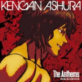 【送料無料】 ケンガンアシュラ / The Anthems 【CD】