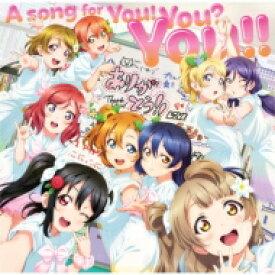 【送料無料】 μ's / A song for You! You? You!! 【DVD付】 【CD Maxi】