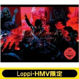【送料無料】 欅坂46 / 《Loppi・HMV限定 クリアポスター2枚付セット》 欅坂46 LIVE at 東京ドーム 〜ARENA TOUR 2019 FINAL〜 【初回生産限定盤】(2Blu-ray) 【BLU-RAY DISC】