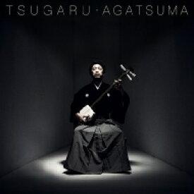 【送料無料】 上妻宏光 アガツマヒロミツ / TSUGARU 【CD】