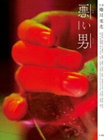 【送料無料】 悪い男 / 蜷川実花 ニナガワミカ 【本】